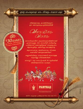 PARTHAS INVITATION CARD DESIGN
