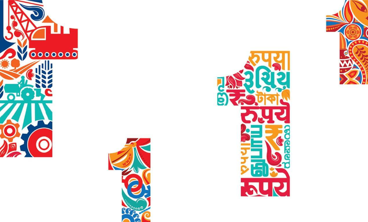 India1-02